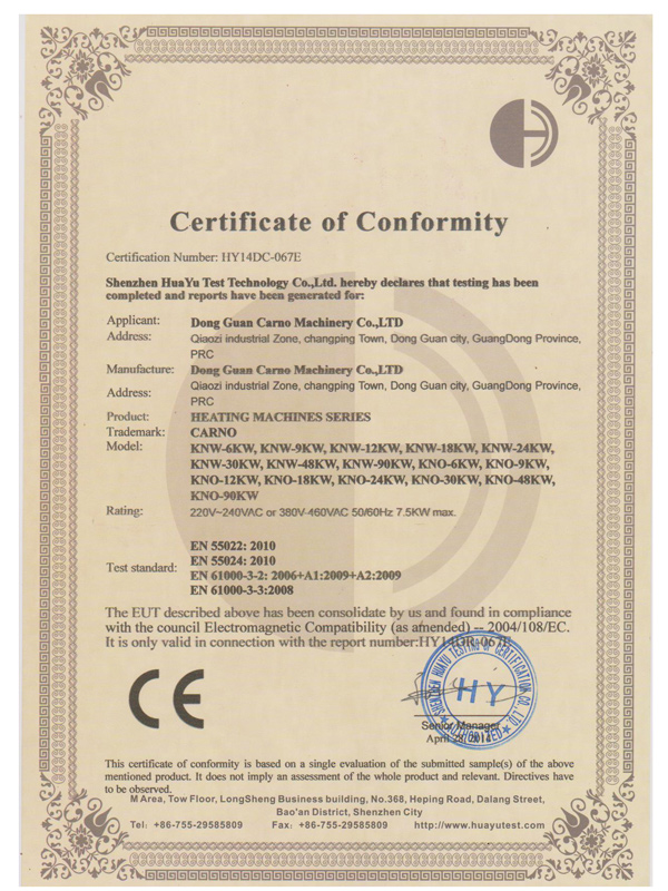 Certification Numder.HY14DC-067E